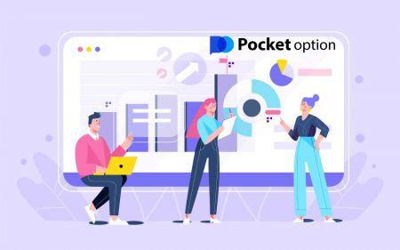 Cómo iniciar sesión y comenzar a operar con opciones digitales en Pocket Option